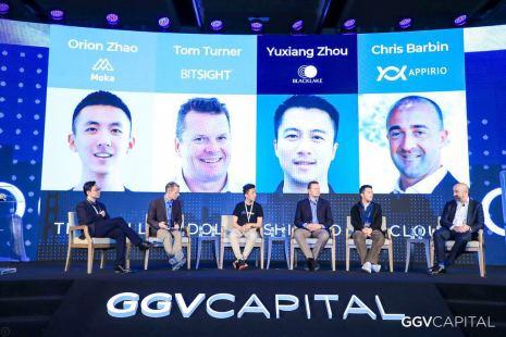 "2018 GGV Evolving Plus變革+""全球經濟下的云企業""專場:云市場崛起,人才、安全和渠道是關鍵"