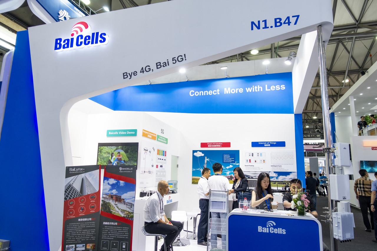 云架构4G/5G通信公司佰才邦Baicells完成C1轮融资,探索5G技术新机遇