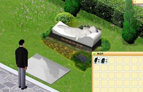 福寿园:墓地背后的天堂生意图片