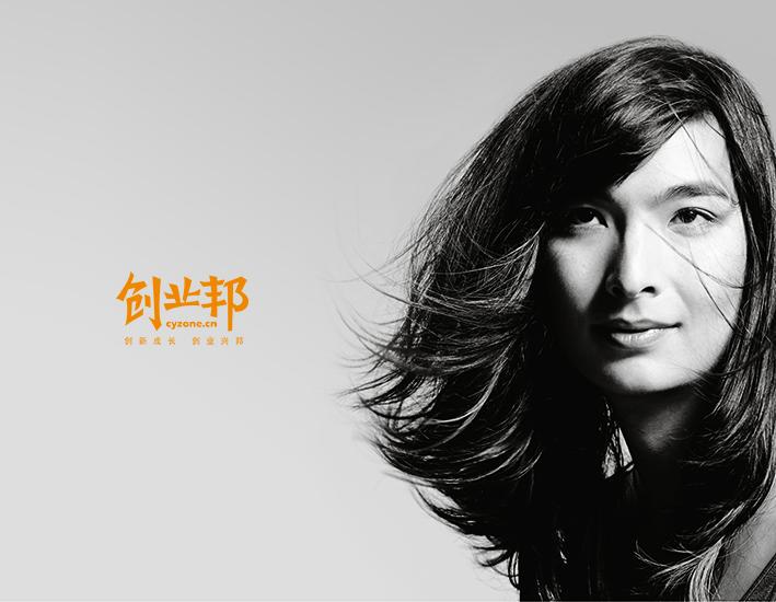 【2015美国创业女神】Danielle Fong:无限能量女 - 初创公司 - 创业邦