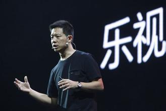 贾跃亭炮轰苹果:专制封闭必走向衰落 - 每日快讯 - 创业邦