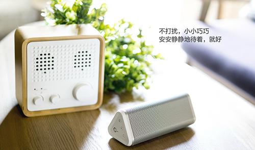 果壳电子推出了价格更亲民的音箱产品GEAK Audio - 每日快讯 - 创业邦