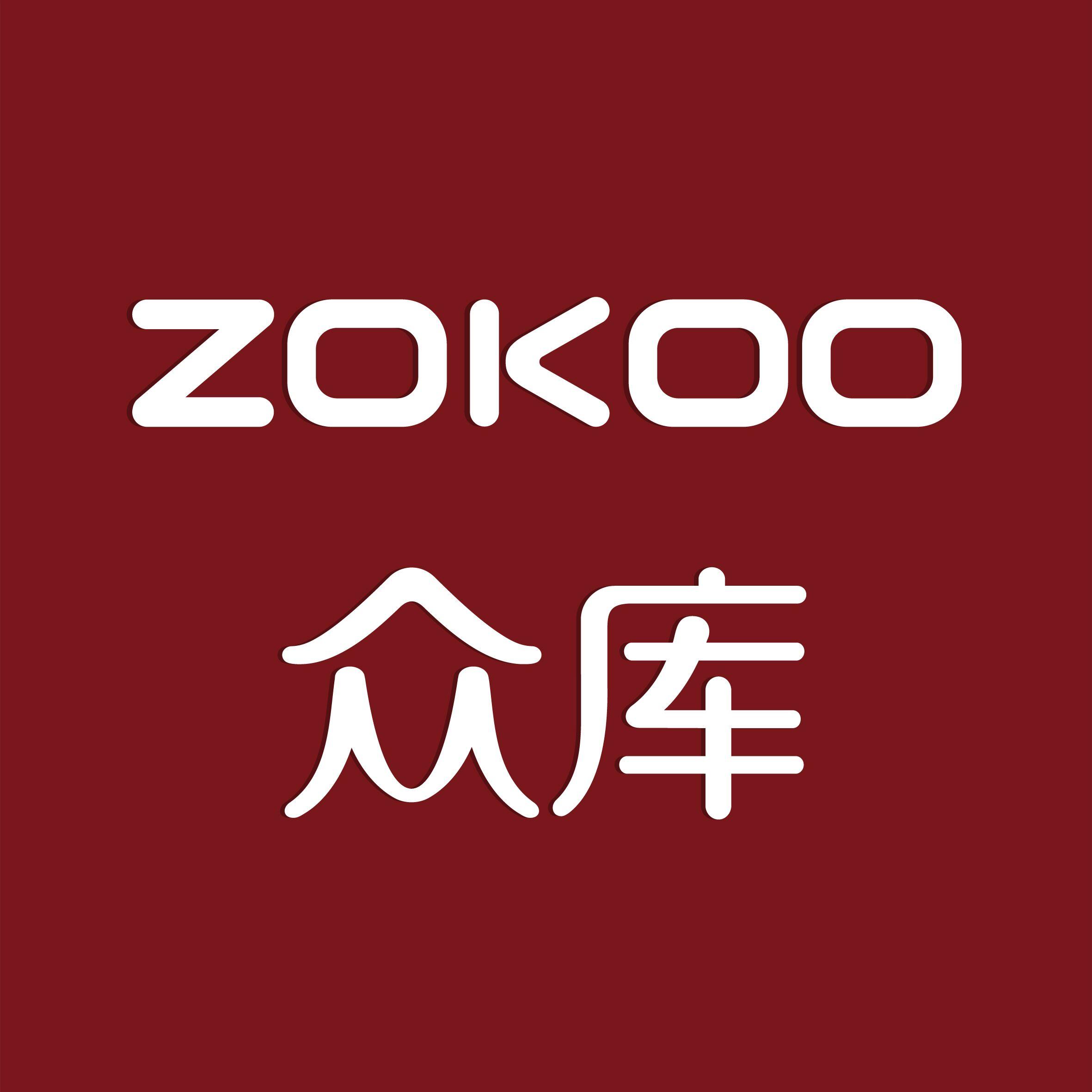 ZOKOO众库