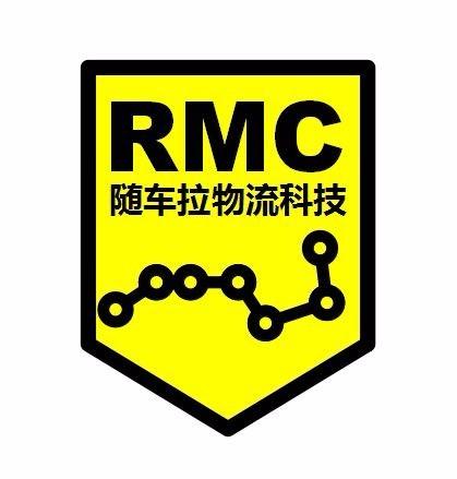 风险合同管理(RMC)