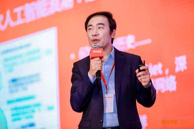北极光创投创始人邓锋:人工智视频重要,但应技术福保阁图片