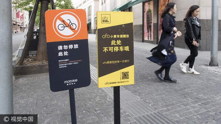 政策红线与合并疑云:野蛮增长结束,共享单车进入尴尬中场?