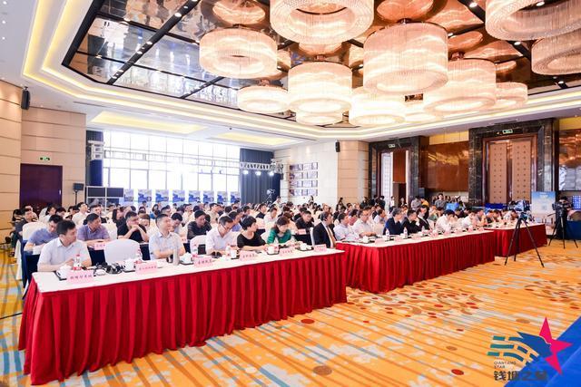 「信息科技·逐鹿钱塘」第三届钱塘之星创新创业大赛今日启动