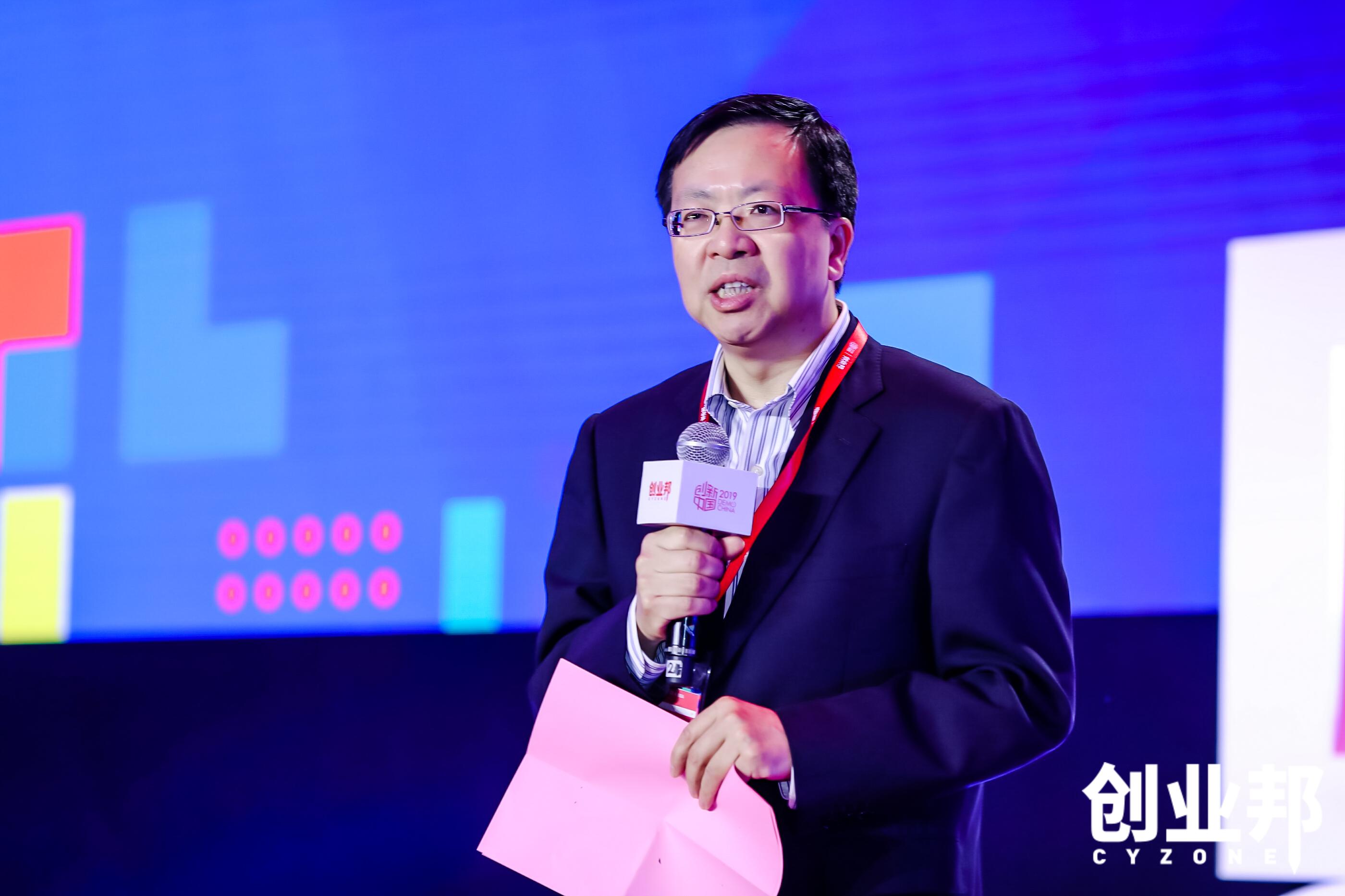 """2019 Demo China创新中国春季峰会""在上海隆重举行"