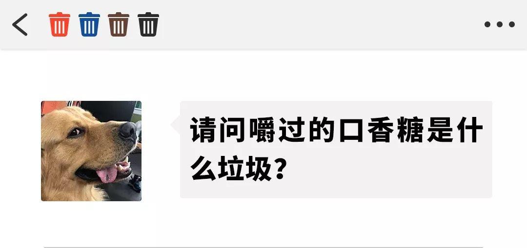 上海垃圾分类,可把BAT三巨头忙坏了!