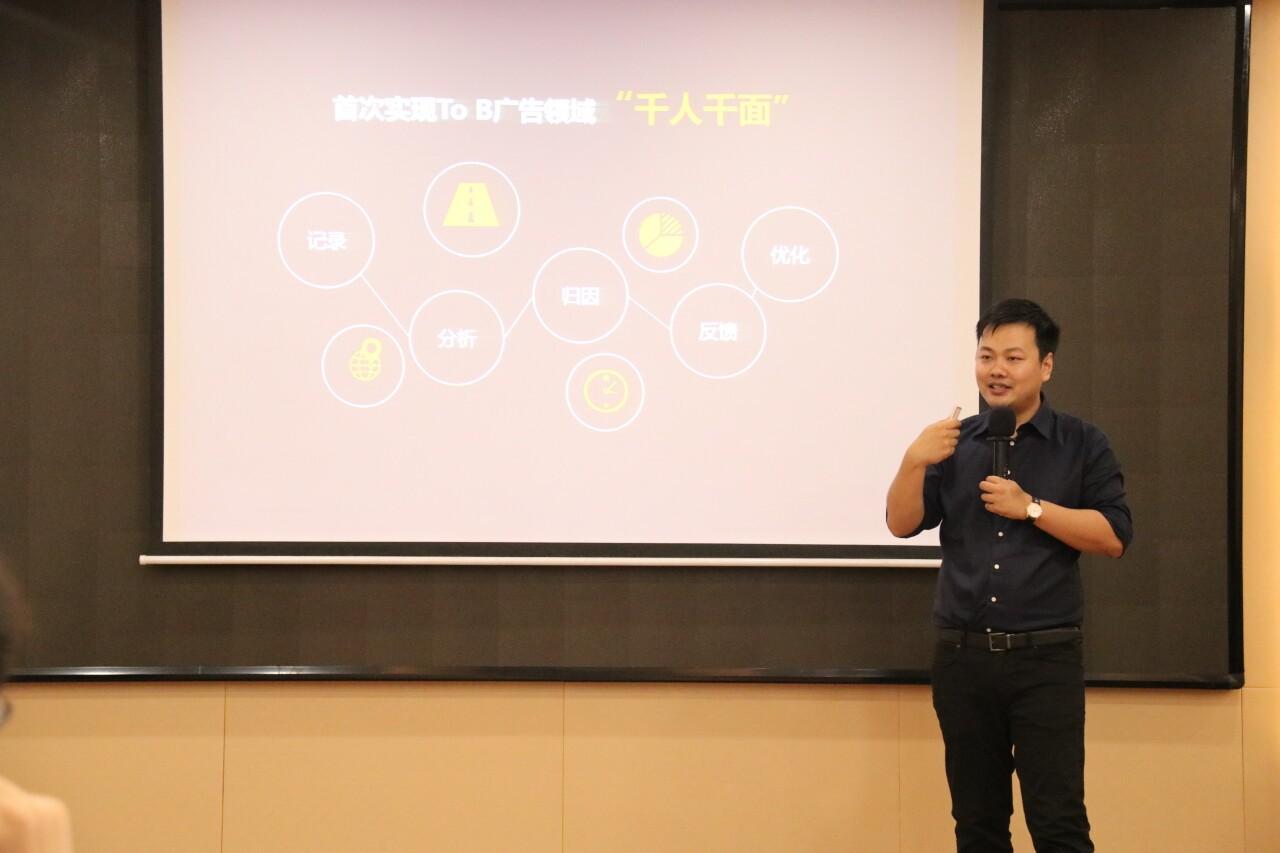 http://www.xqweigou.com/dianshangyunying/71773.html