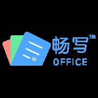 畅写Office