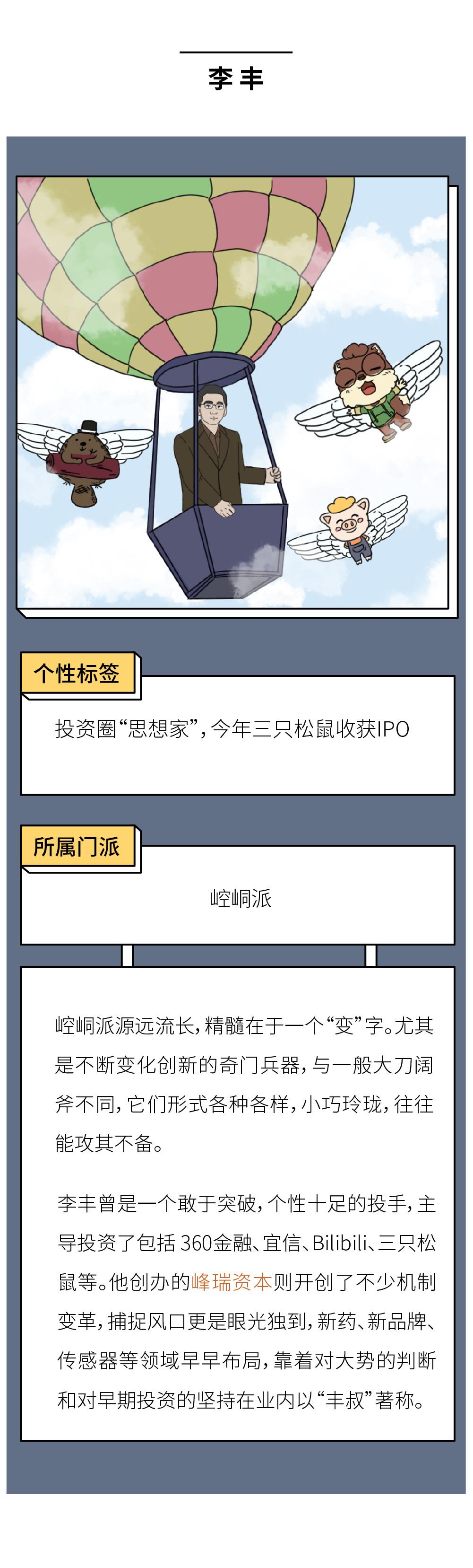 李峰.jpg