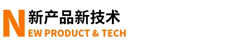马化腾奖中国女排300万 ,每人可分10万;库克首谈iPhone11降价;三星手机停止在中国生产