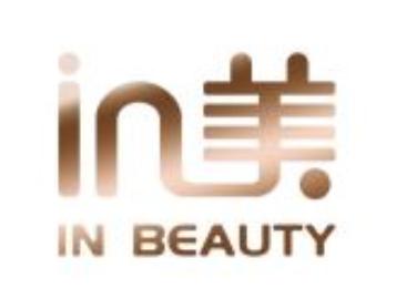 In Beauty因美