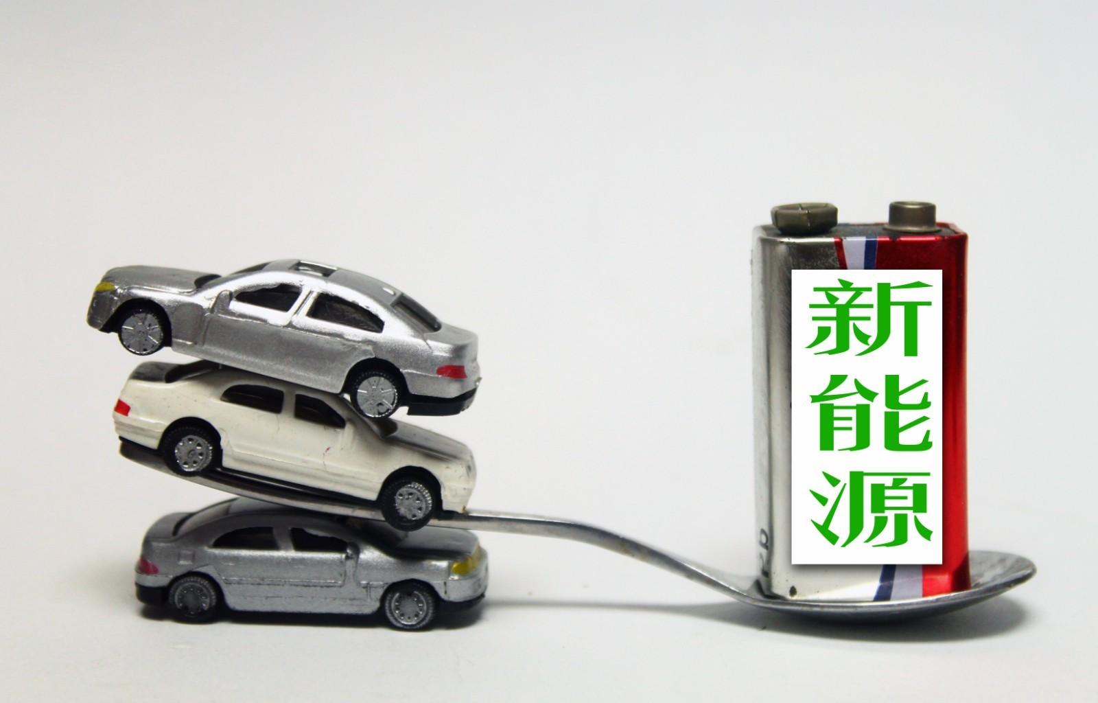 """电动两轮车换电:如何以万米长跑""""快""""过短跑冲刺?"""