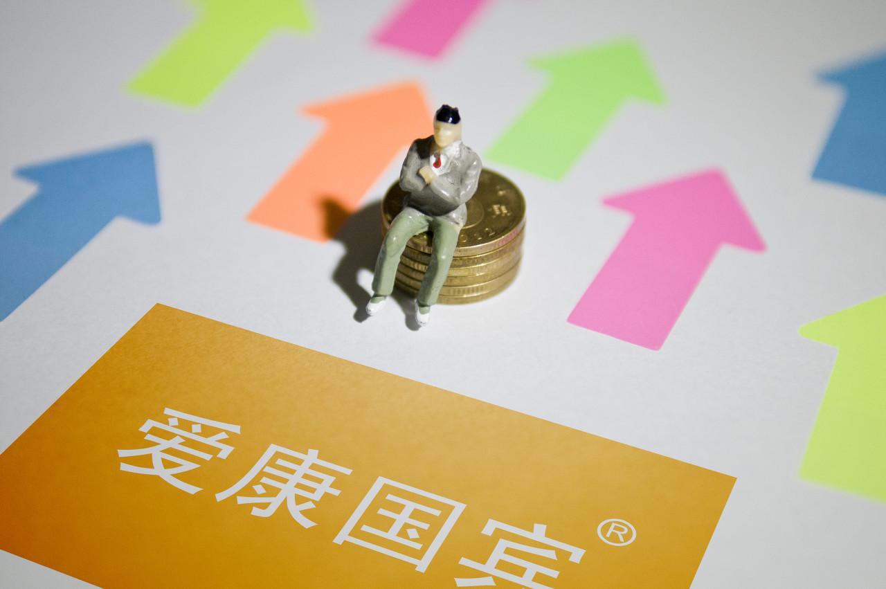 爱康国宾CEO张黎刚致员工信:有价值观的投资人入场,逻辑上有利于行业的健康发展