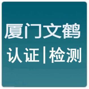 文鹤企业管理