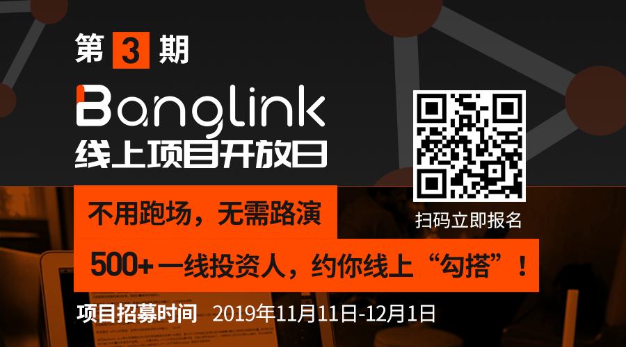 邦link.png