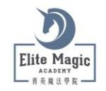 菁英魔法学院