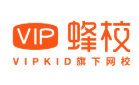 VIP蜂校