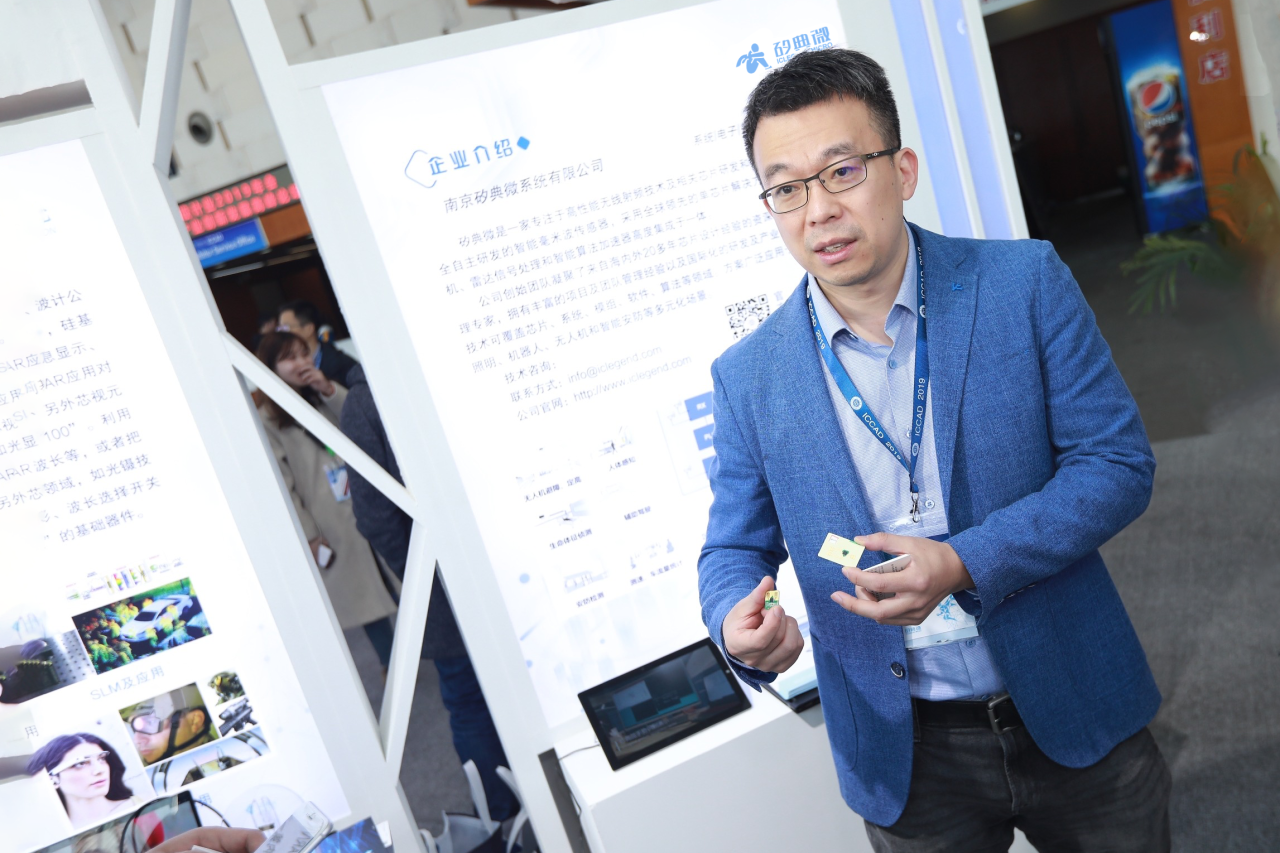 矽典微:专注研发高性能无线技术相关芯片,实现射频技术智能化