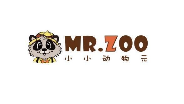 每月落地五家门店,Mr Zoo小小动物元用场景化赋能传统动物园