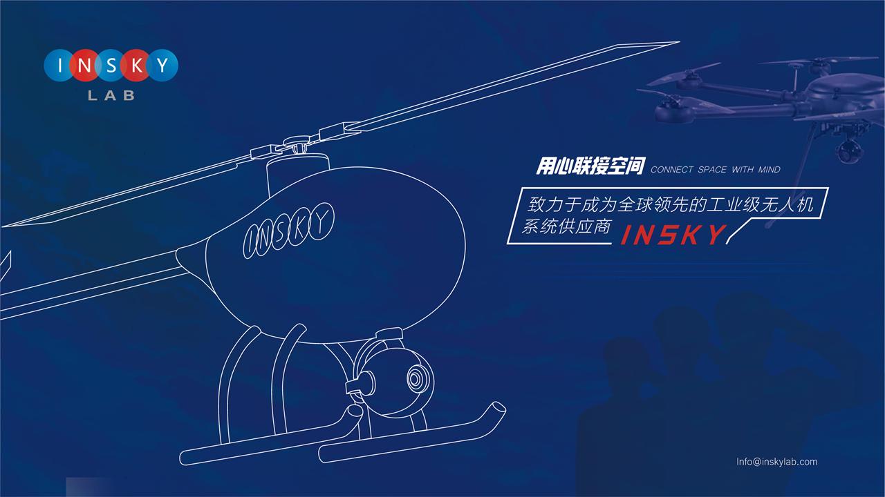 狮尾智能打造无人直升机智能飞控大发红黑怎么玩技术 ,切入巡检细分市场