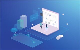 「悉息科技」打造零代码应用平台,让企业开发属于自己的系统软件