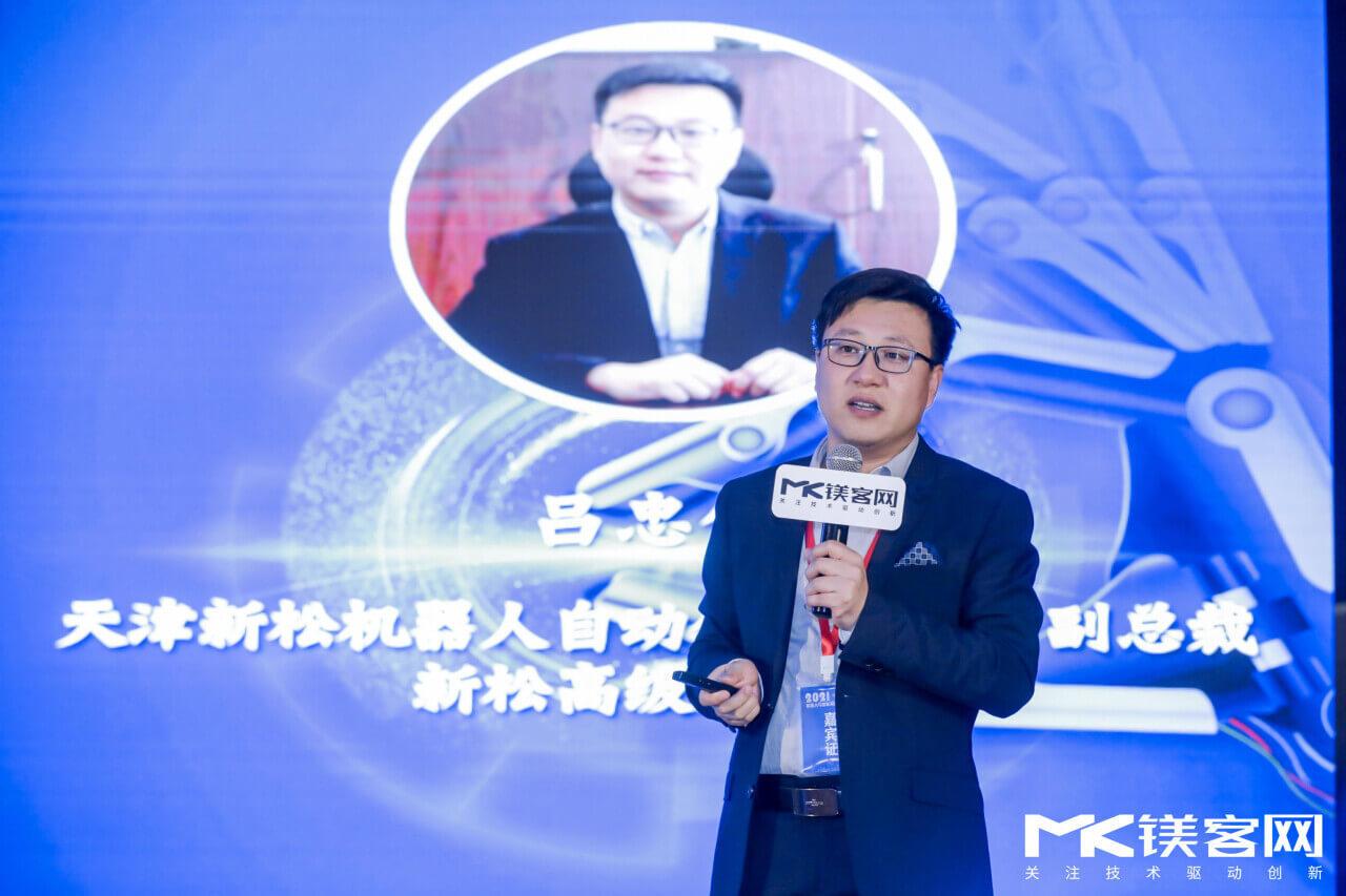 """关于机器人与智能制造的""""新思考"""",都在M-TECH 2021机器人与智能制造高峰论坛上"""