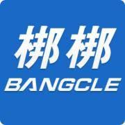 梆梆安全Bangcle