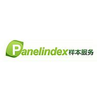 Panelindex