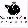 SummerZoo夏天岛工作室