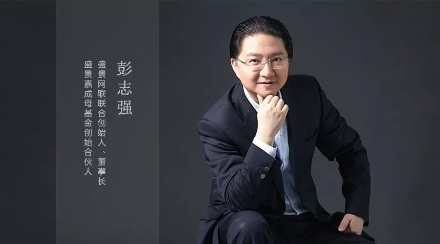 彭志强:贸易战下,唯有创新和产业升级能阻止中国经济被釜底抽薪|资讯动态-中关村众恒创新创业信息化发展研究院