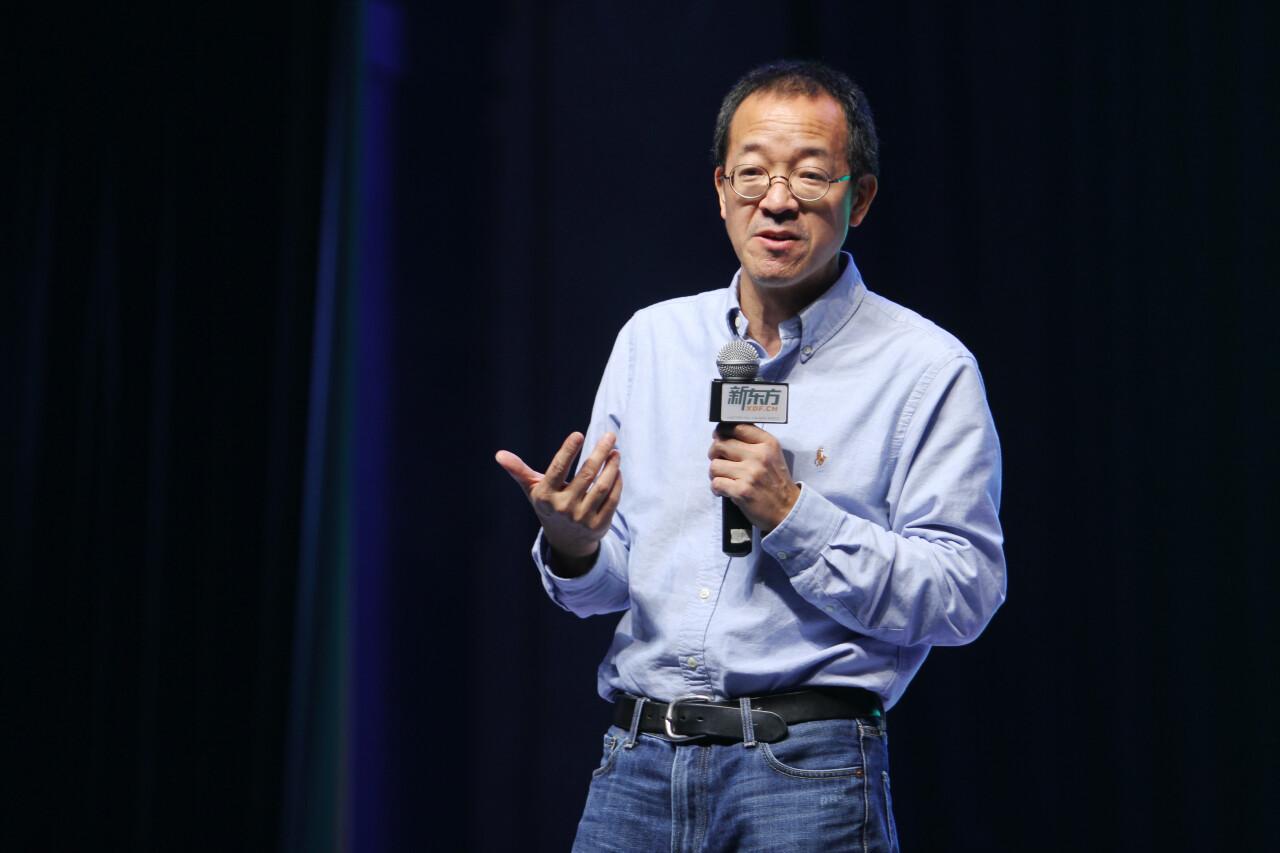 俞敏洪:创业者必须注意的四点常识 资讯动态-中关村众恒创新创业信息化发展研究院