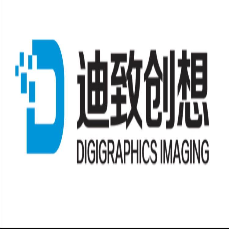 颠覆印刷行业的全球发明专利DHIT