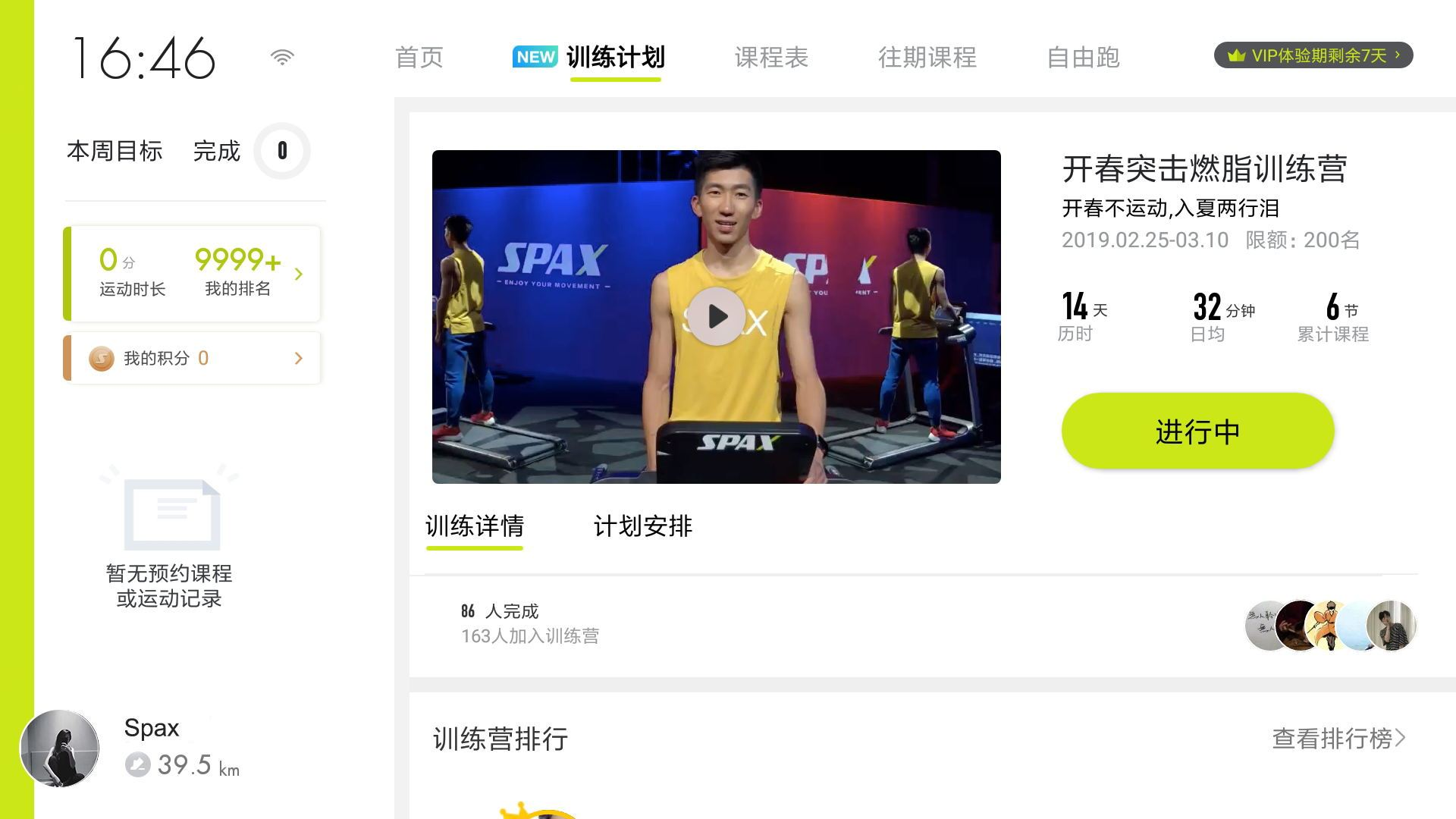 spaxpic5_看图王.jpg