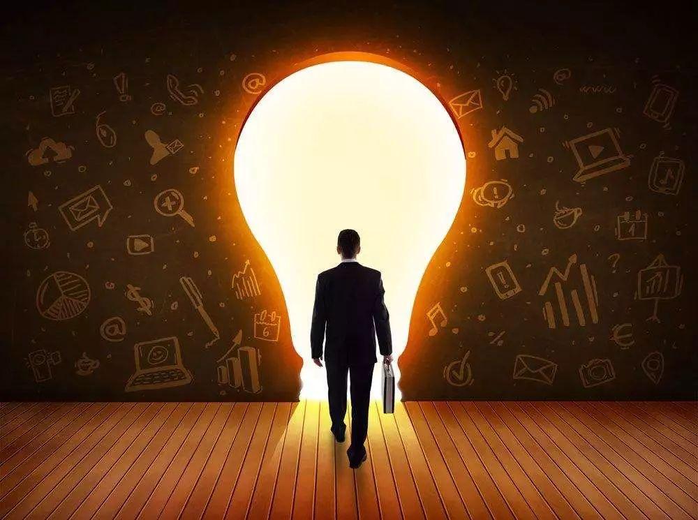产业互联网 | 消费互联网 | 融资