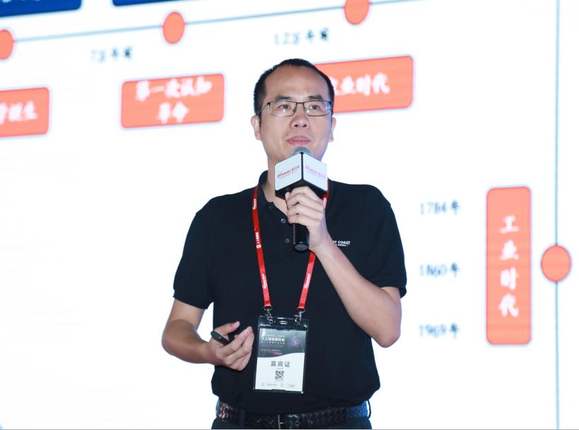 特斯联(北京)科技有限公司副总裁谢超.png