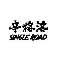 Single Road