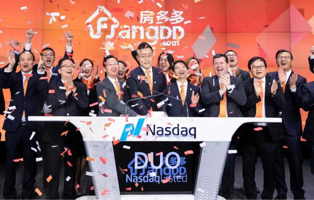 房多多逆势突围,光速中国又一独角兽IPO丨投条