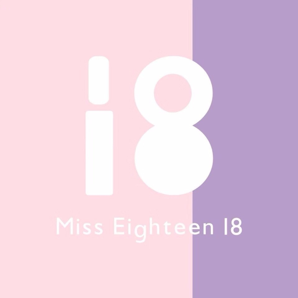 misseighteen18