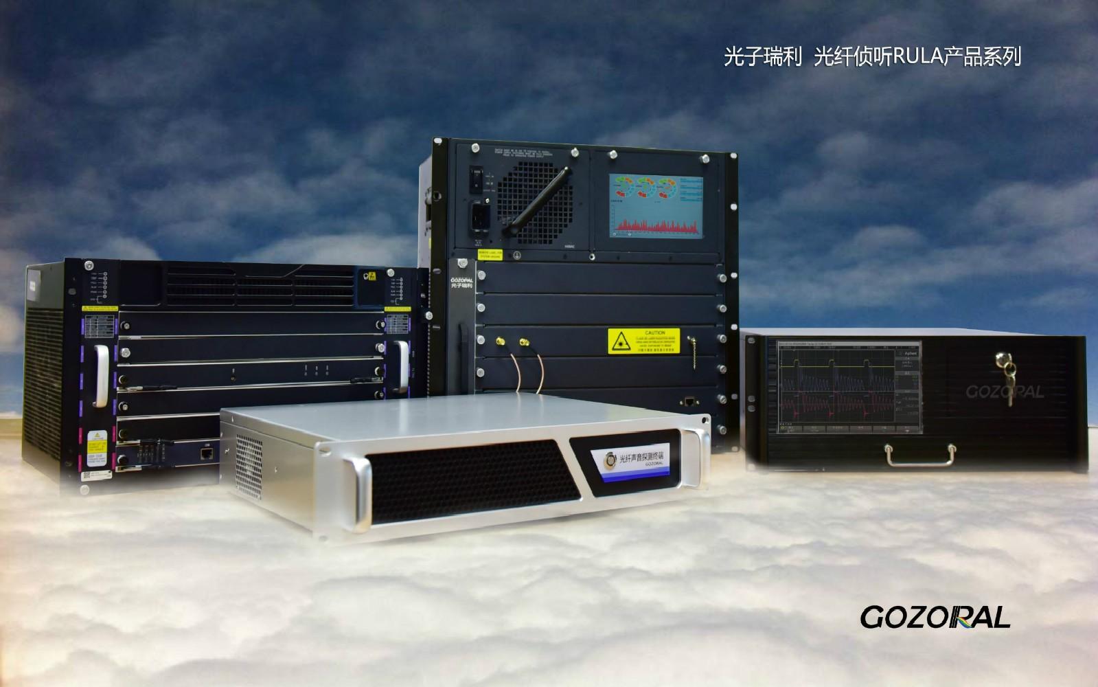 基于光纤声音还原识别技术,光子瑞利为多领域提供长距离安全管控解决方案