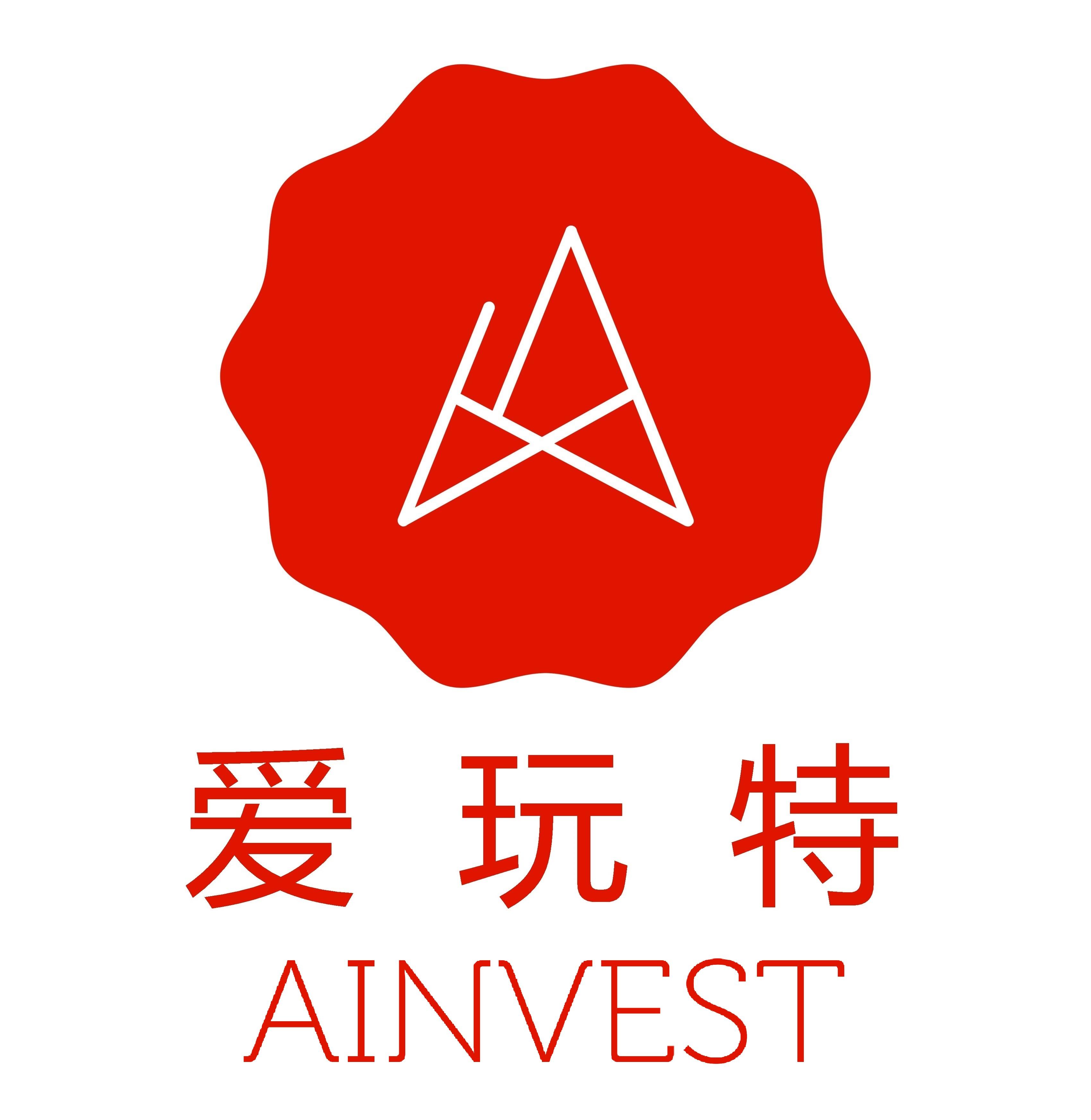 爱玩特AInvest