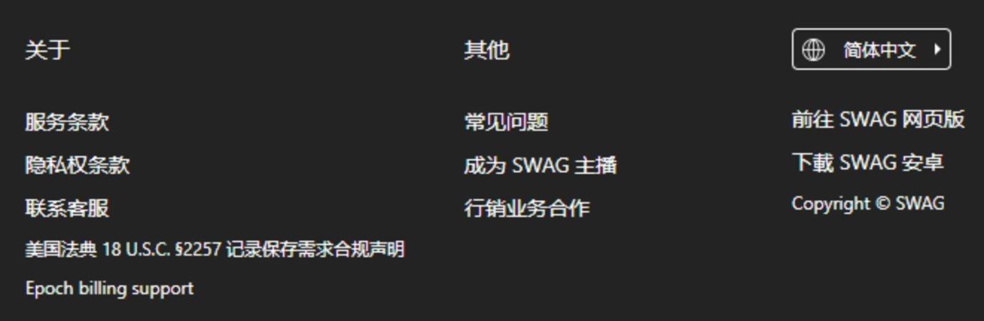 那个王思聪投资的台湾直播 App还活着