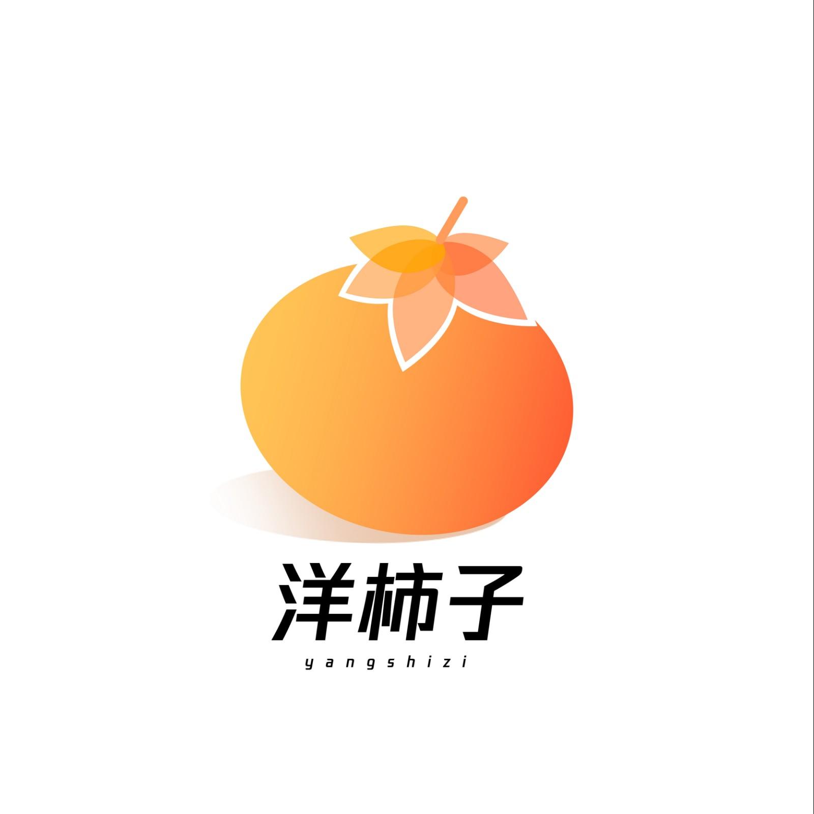 洋柿子文化