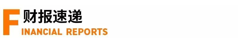 邦早报 | 钟南山确认新型冠状病毒肺炎人传人,口罩卖脱销,医药股大涨;故宫院长深夜致歉插图(3)