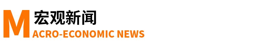 邦早报 | 钟南山确认新型冠状病毒肺炎人传人,口罩卖脱销,医药股大涨;故宫院长深夜致歉插图(1)