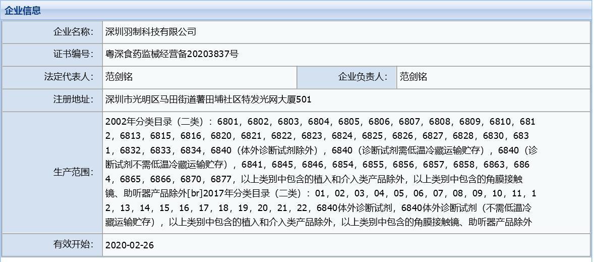 微信截图_20200306204522.jpg