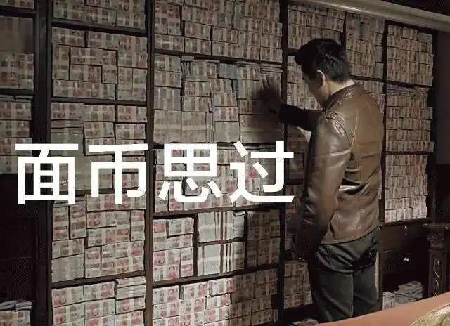 阅文不是网文的全部,躲在暗处的晋江正在闷声发财