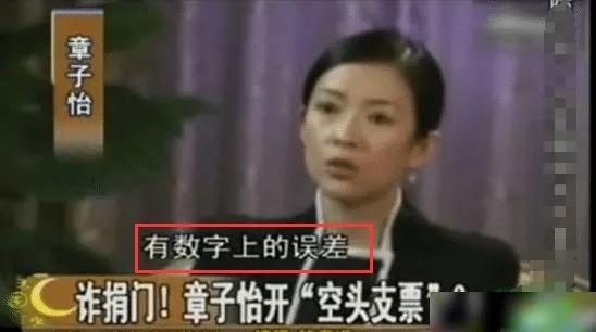 中国公益40年